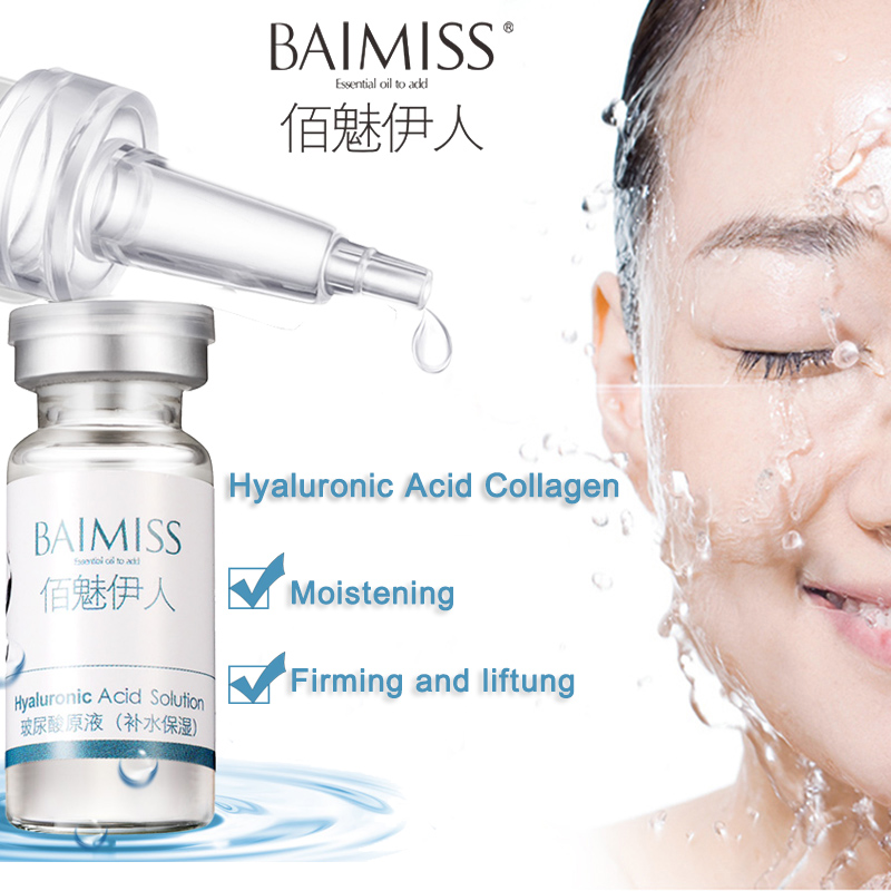 Aquatic collagen facial moisturizer