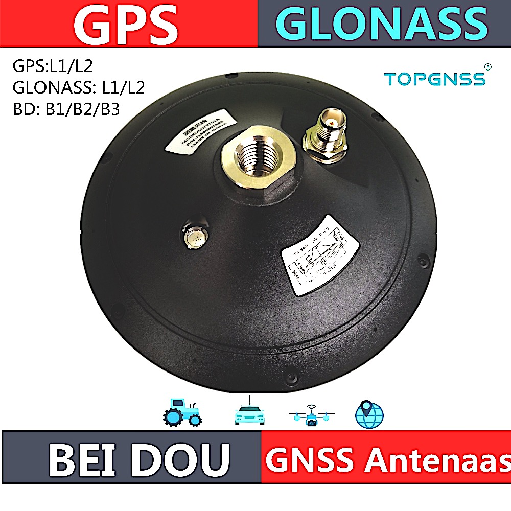 High Quality GNSS RTK Antenna GPS Glonass Beidou Antenna,waterproof High-Precision Survey CORS RTK Receiver Antenna,TOPGNSS
