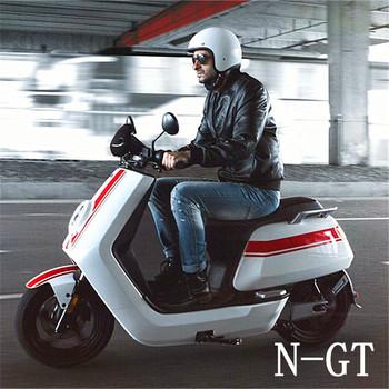Skuter elektryczny Ebike NIU N-GT oryginalny z chin 70 km h duża pojemność baterii litowej tanie i dobre opinie Motocykle elektryczne HCGWORK