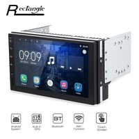 7023 Android 6 0 1 Car Radio Player GPS Navigation Universal 2Din Quad Core Ultra Thin