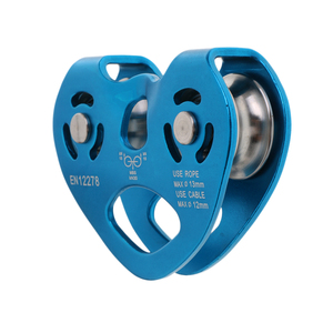 Image 3 - 30KN Outdoor Heart shaped Zip Line Cable Trolley Fast Speed Pulley Heavy Duty Climbing Accessories for Rock Climbing Rescue