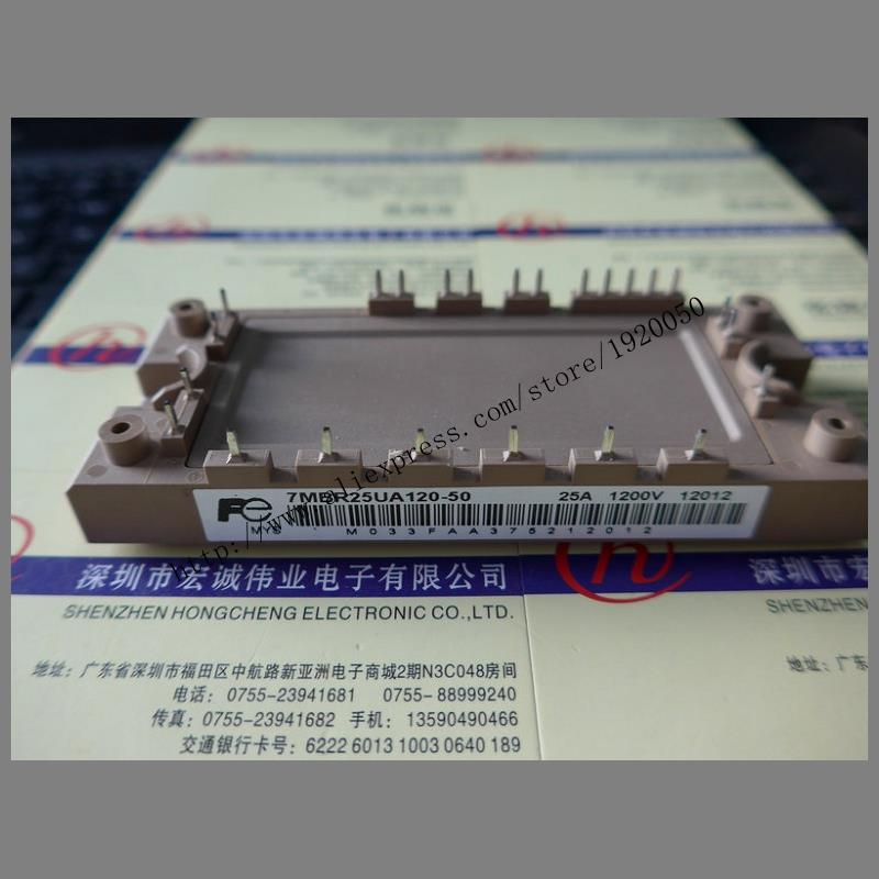 7MBR25UA120-50  module Special supply Welcome to order ! 7mbr75sb060 50 module special supply welcome to order