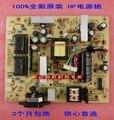 Free shipping Q2010S 2309M 2309M  board pressure plate ILPI-135 ILPI-140