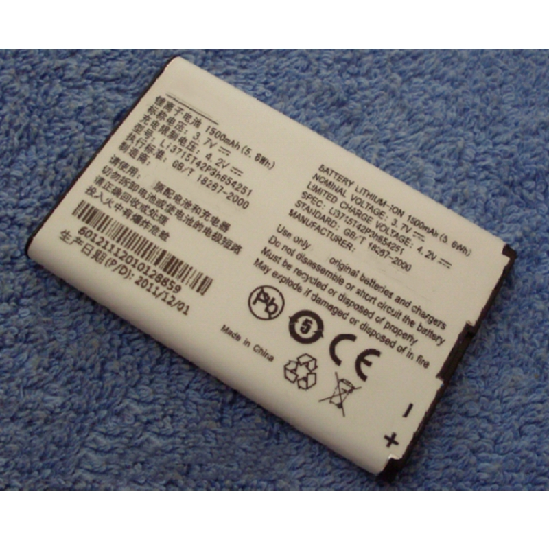 Rush Sale Limited Stock 1500mAh LI3714T42P3H654251 Replacement Battery For <font><b>ZTE</b></font> <font><b>MF60</b></font> MF61 GH300C AC30 MF30 AC33 High Quality image