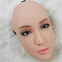 (CM291)Handmade Silicone Sexy And Sweet Half Female Face Ching Crossdress Mask Crossdresser Doll