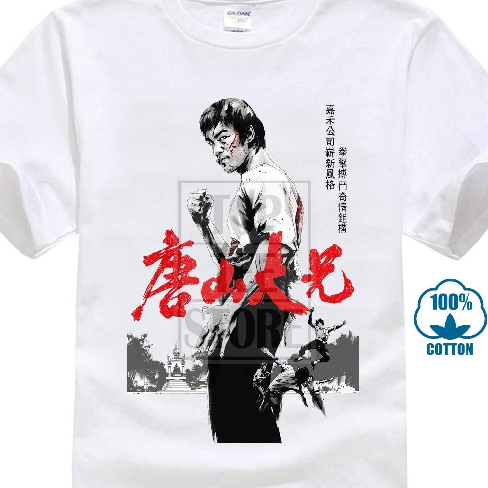 Black Heather American Classics Bruce Lee Jeet Kune Do T-Shirt