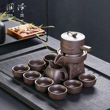 Китайская фиолетовая глина yixing чайные горшки полуавтоматическая кунгфу Чайный набор 11-peices(1 чайник+ 8 чайных чашек+ 1 Подставка для чайника+ 1 чашка