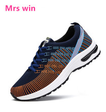 Hot Style men Running Shoes Lace Up Mesh air Sport Shoes Outdoor Jogging Walking Athletic Shoes Comfortable Sneakers For men