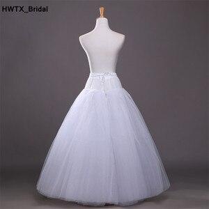 Image 2 - ร้อน Tulle กระโปรง Slip อุปกรณ์จัดงานแต่งงาน 2018 เจ้าสาว Chemise ไม่มีห่วงแต่งงาน Petticoat Crinoline