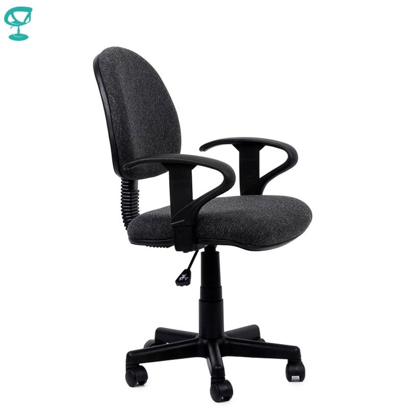 95154 Dark Grey Office Chair For