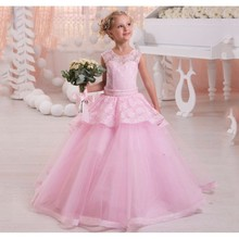Cute Pink Lace Flower Girls Dresses Ball Gown 2017 vestidos de comunion For Girls Puffy Floor Length Cheap Wedding Party Gowns