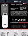 SK-668 Профессиональный Проводной Конденсаторный Микрофон Радиовещания И Студия Звукозаписи Микрофон Микрофон Для Компьютера КТВ DJ Mic
