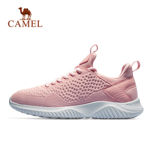 CAMEL 2018 Breathable Running Shoes Outdoor Jogging Walking Lightweight Shoes Comfortable Sports Sneakers For Women