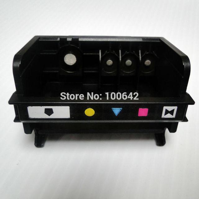 Hp photosmart c4200 c4500 & c5200 c5500 printer bypass / clear.