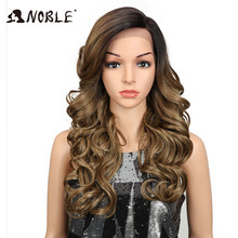 "22""Inch Black Ombre Color Loose Wave Futura No Tangle Heat Resistant Hair Party Synthetic Lace Front Wigs Women Wedding Present(China)"