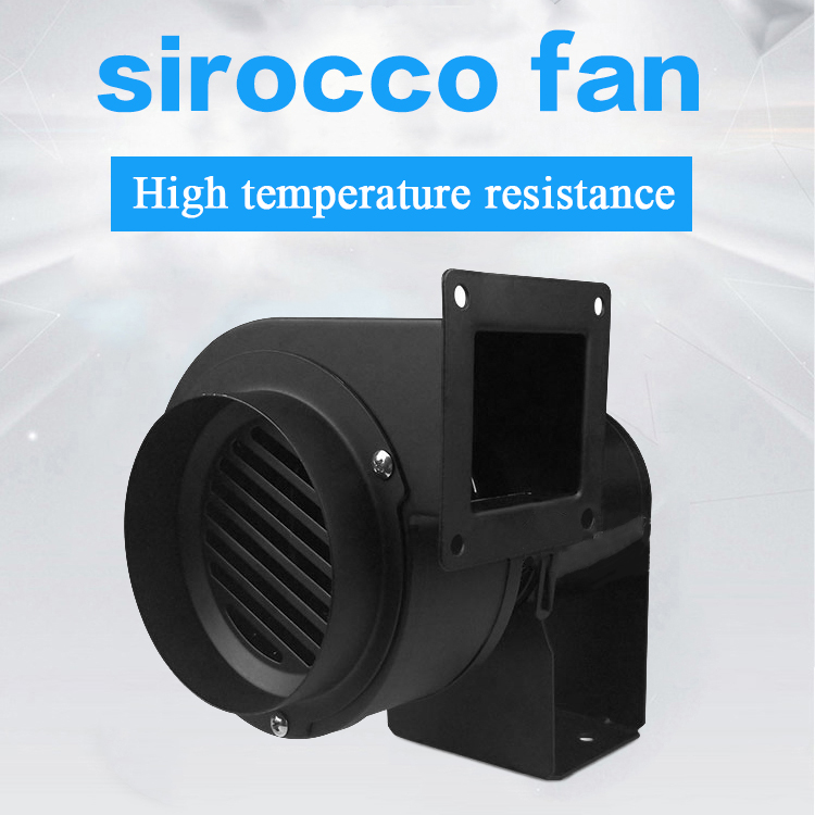 CY076H High Temperature Resistant Fan Industrial Centrifugal Fans Sirocco Blower Fan Fireplace Stove Boiler Fan 220V