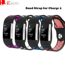 FOR fitbit charge 2 band strap Silicone watchbands For Fitbit charge 2 bracelet smart wristbands Wearable Device Accessories(China (Mainland))