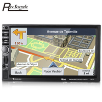 Rectangle 7021G 7inch Car MP5 Multimedia Video Player Touch Screen Bluetooth FM Radio GPS Navigation European