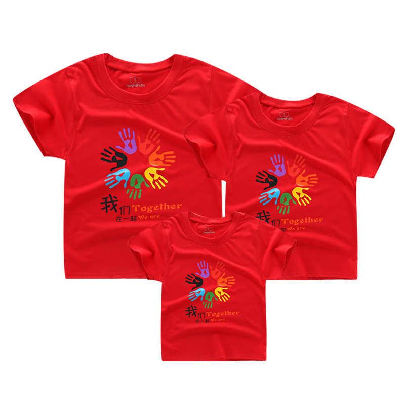 แฟชั่นฤดูร้อน T เสื้อเสื้อผ้าเด็กครอบครัวชุดเราอยู่ด้วยกันพ่อลูกสาวแม่ผ้าฝ้ายสามารถที่กำหนดเอง