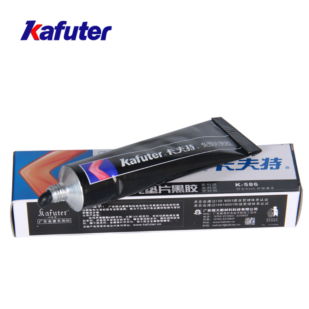 Kafuter High Quality 50ml K 586 black Waterproof Resistant