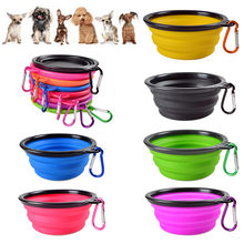 Transer Travel Collapsible Silicone Pets Bowl Food Water Feeding BPA Free Foldable Cup Dish for Dogs Cat drop shipping #815(China)