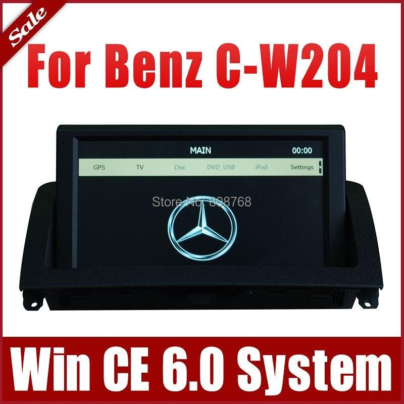 8 car dvd player gps navigation for mercedes benz c class for Mercedes benz car radio repair