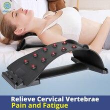 KONGDY Multi ฟังก์ชั่น Stretchering Massager Magic Lumbar & คออุปกรณ์สนับสนุนกระดูกสันหลังผ่อนคลาย Chiropractic บรรเทาอาการปวด