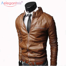 Aelegantmis Men Faux Leather Jacket Mens Stand Collar Coat Spring Autumn Casual Slim PU Jacket Male Moto Biker Coats Outerwear