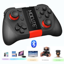MOCUTE 050 Bluetooth Game Controller Phone Gamepad Wireless Joypad Joystick with Clip for Android iOS Tablet PC VR TV BOX(China)