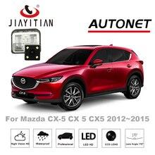 Jiayitian камера заднего вида для Mazda CX-5 CX 5 CX5 2012 ~ 2017 4 светодиода HD CCD Ночное видение резервного копирования камеры номерной знак камеры