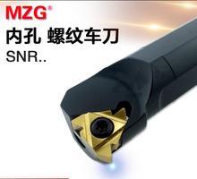 SNR0008K08/SNR0008K11/SNR0010K11/SNR0010M11/SNR0012M11/SNR0012K11/SNR0013M16/SNR0016Q16/SNR0020R16/SNR0025S16Holder cnc strumento