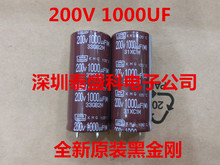 Free shipping 5pcs/lot 200V 1000UF volume 22mm * 50mm new original