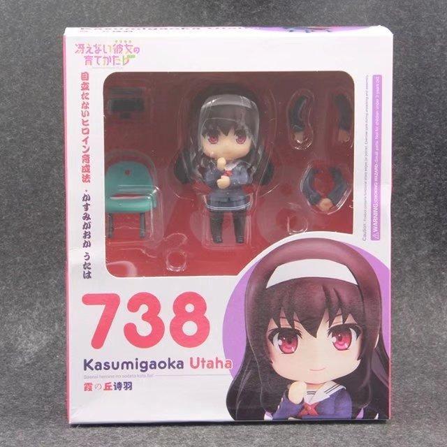 Anime Saenai Heroine 738 No Sodatekata Katou Megumi Stand Ver Q Versione Anime Giapponese Figures One Piece Action Infanzia