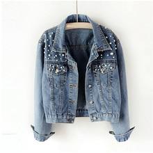 Beading Denim Jacket 2015 Personalized Water Wash Slim Jeans Women Outerwear Fashion denim short coat bleach wash faux pearl beading ripped denim jacket