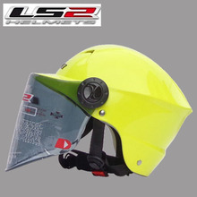 Free shipping authentic helmet motorcycle helmet LS2 OF158 summer electric vehicle safety helmet wearable lens / yellow