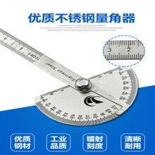 Высококачественная угловая линейка из нержавеющей стали, 180 градусов, 0-10 см, регулировочный полукруглый делитель, многофункциональный транспортир