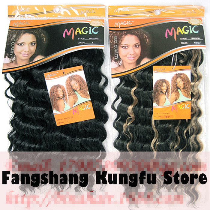 Free Shipping Magic Freedom African Brazil South America Long Curly