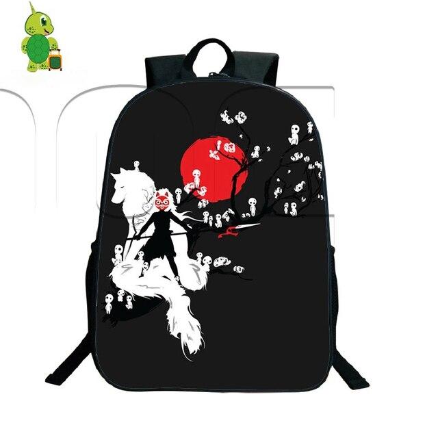 anime ghibli outline backpack students school bags mononoke hime