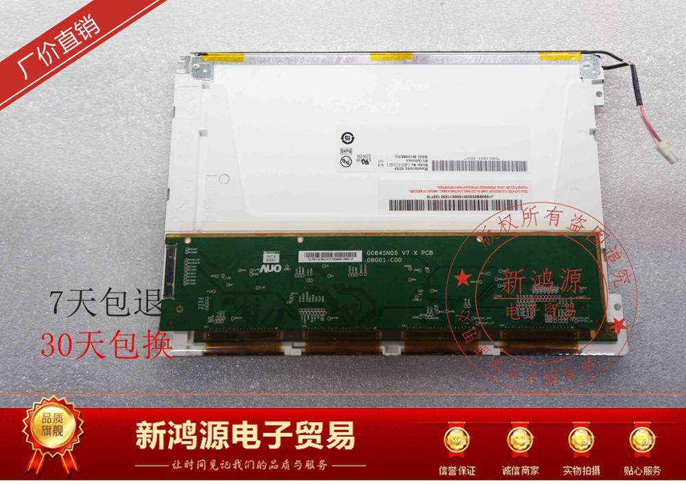 Original package G084SN03 B084SN01 AU8.4 inch Industrial LCD screen V.0/V.1Original package G084SN03 B084SN01 AU8.4 inch Industrial LCD screen V.0/V.1