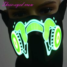 7 Style LED masks lower half face mask EL wire mask el flashing mask with sound controlled Holloween masquerade(China)