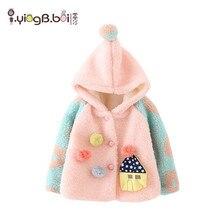 High Quality beautiful Winter Baby Girls Faux Fur Coats Outwear Children Long Sleeve cute cartoon
