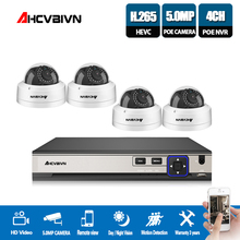 AHCVBIVN 5MP POE video surveillance kit 4CH NVR cctv camera system 4PCS 5.0 MP 2592*1944 Weatherproof CCTV Security IP camera