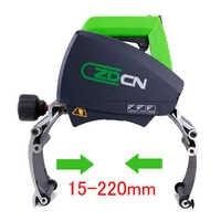 Copper/Steel Pipe Cutter Electric Pipe Cutter Handheld Round Pipe Cutting Machine 15-220mm Pipe Cutter Tool ZD220