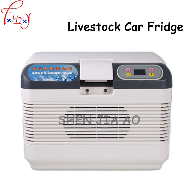 12L portable pig semen thermostat 17 degrees livestock mini car refrigerator refrigerator pig refined rabbit car refrigerator 12l car refrigerator portable pig semen thermostat machine mini household livestock refrigerator 12l4