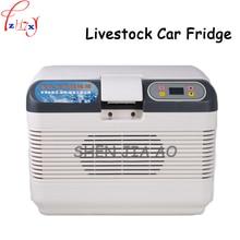 12L portable pig semen thermostat 17 degrees livestock mini car refrigerator refrigerator pig refined rabbit car refrigerator