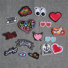 multiple style select hot melt adhesive applique embroidery patch DIY clothing accessory patch 1pcs sell C432-C449
