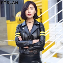 Ptslan Women Real leather coat Motorcycle zipper sheepskin leather jacket women Fashion cool outerwear winter jacket 2017
