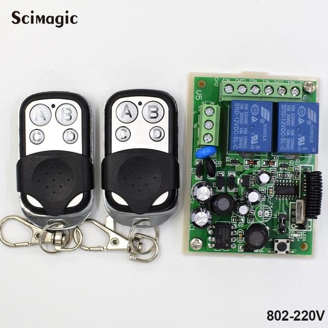 새로운 AC220V 2 채널 무선 원격 제어 조명 스위치 10A 릴레이 수신기 및 2 키 원격 컨트롤러 조명 및 창