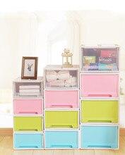 1PC New Plastic box underwear storage box wardrobe finishing box drawer bra underwear socks storage box OK 0455