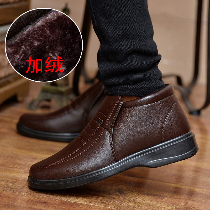 Popular Mens Work Boots Cheap-Buy Cheap Mens Work Boots Cheap lots